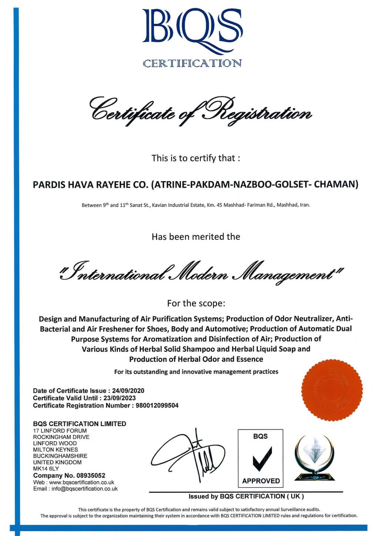 مدیریت مدرن بینالمللی