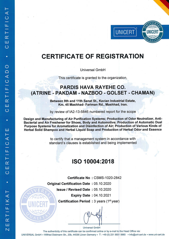 Atrineh - ISO10004:2018