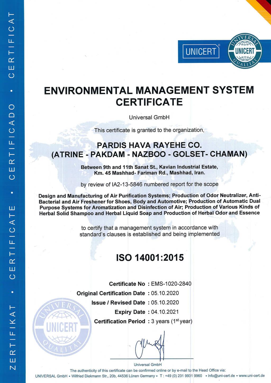 Atrineh - ISO14001-2015