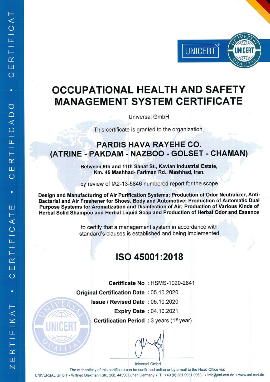 Atrineh - ISO45001-2018
