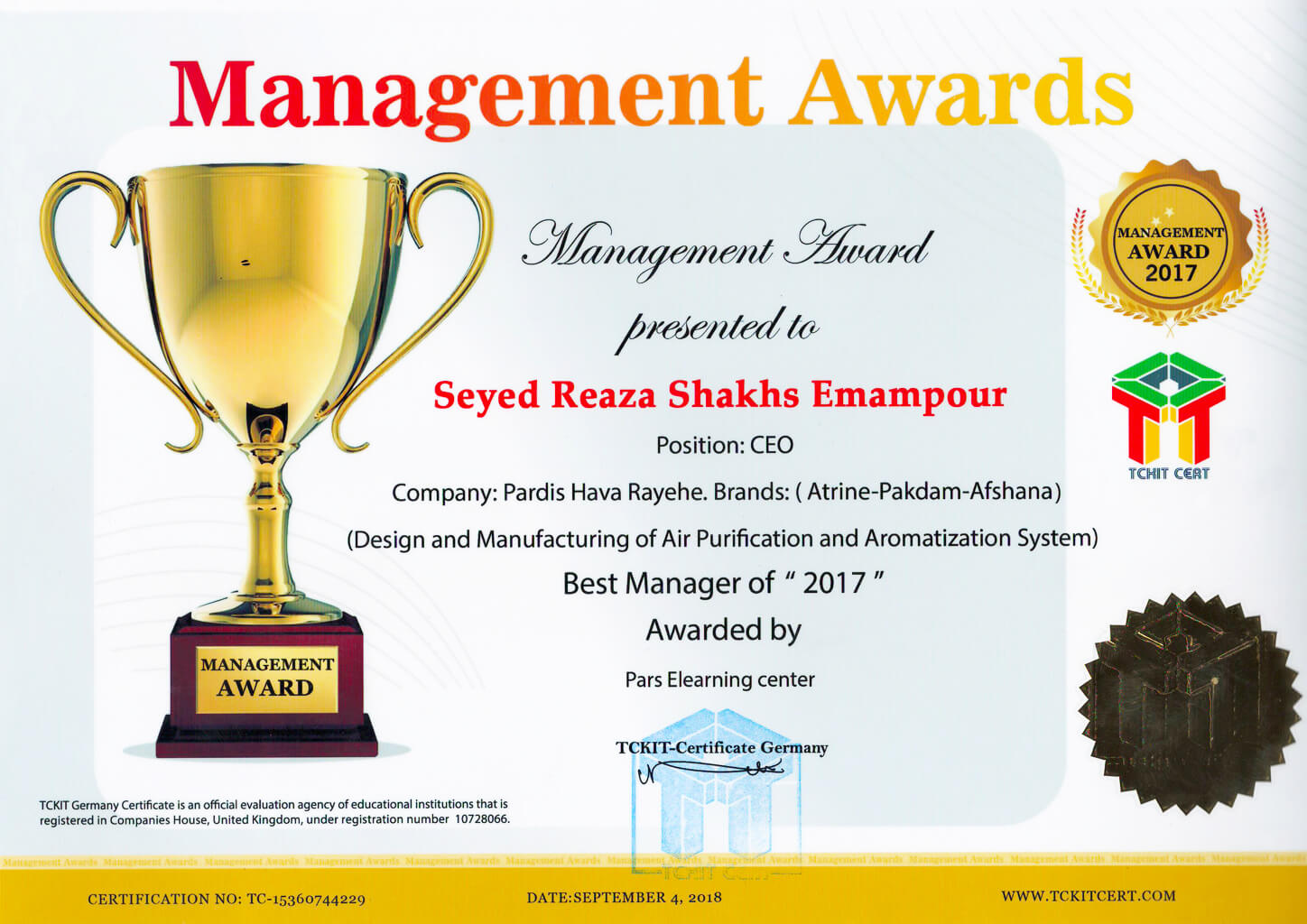 Management Awards 2017